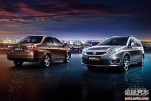 昌河铃木利亚纳A6预售6万 11月18日上市!