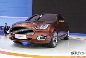 福特Escort量产版或命名雅驰特 明年上市