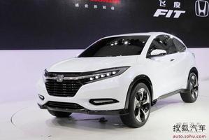 本田Concept V广州车展首发 2014年量产