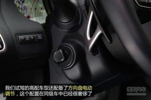 颠覆传统! 美国试驾英菲尼迪Q50运动轿车