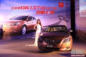 比亚迪G6 1.5TID DCT版上市 售11.58万元