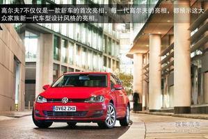 编辑看车展 广州车展最具新意的10款车型