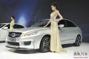 北京汽车C50E首发亮相 吸收消化萨博技术