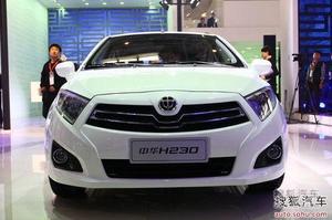 中华小型车H230有望8月上市 预计售6万起