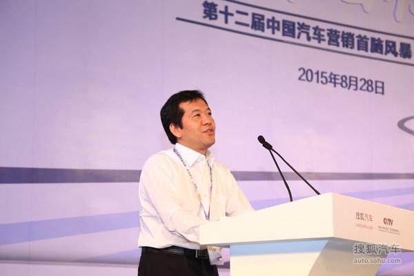 """李伟利:""""v""""型态势下 车市将恢复中速增长"""