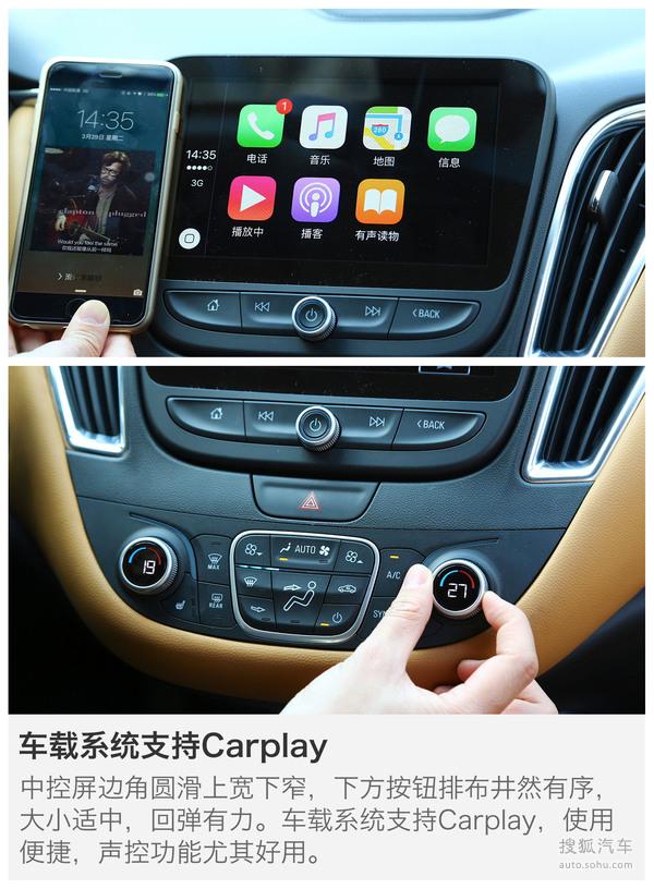 圆滚滚的8英寸触控中控屏看着很讨人喜欢,不过它的角度有点过于倾斜,偶尔会有反光情况。中控屏下方按钮左右对称,大小适中。Carplay系统的功能有限,音乐、地图是最初用到的两个,不过它们都有更好的替代品。语音控制功能就和你用iPhone手机时一样,非常方便。   原车自带的多媒体系统支持导航和倒车影像,不过导航只能靠呼叫安吉星中心来实现,没有地图功能。或者你也可以使用Carplay自带的地图。