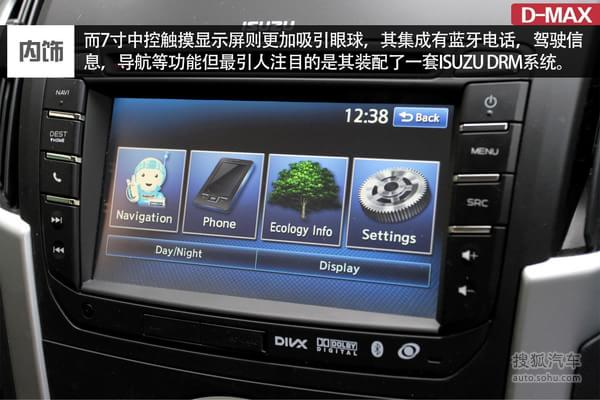 配置方面:江西五十铃d-max全系标配双安全气囊