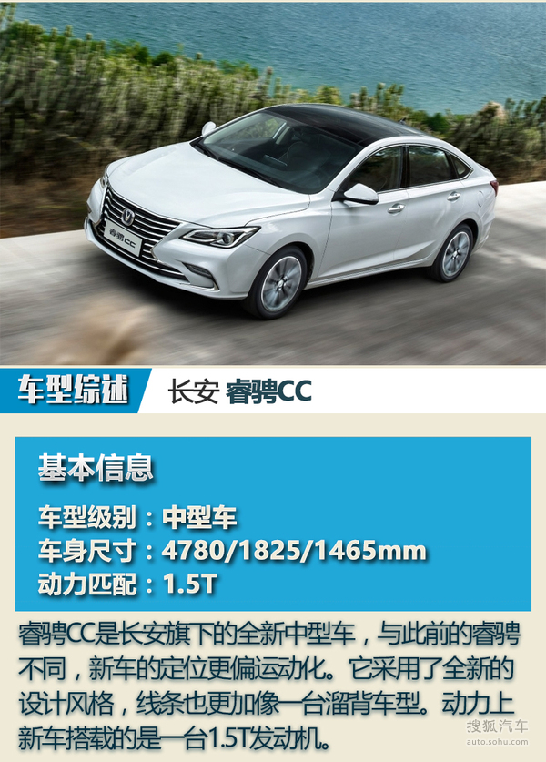 广州车展自主首发车前瞻