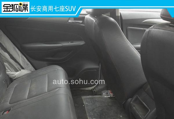 长安商用全新七座SUV曝光 轴距或加长100mm