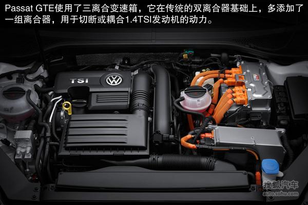 插电混动/三缸引擎! 探巴黎车展绿色技术