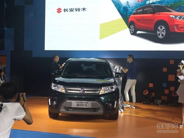 长安铃木维特拉四驱版新车型售14.38万起