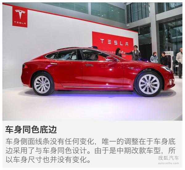 特斯拉 Model S 实拍 图解 图片