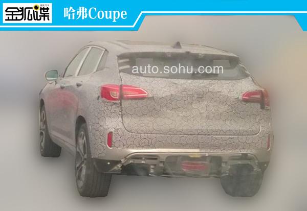 油电混合傍身 曝长城运动型SUV哈弗Coupe_车猫网