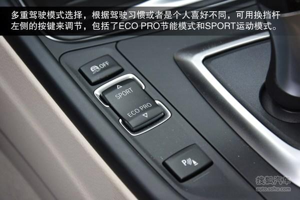 Gran Coupe内饰设计和配置方面和其他宝马4系车型没有区别,米色的内饰配色多了些许居家氛围。真皮包裹的三辐式方向盘,无论在手感还是功能方面都无可挑剔,左右分别集成了影音控制,蓝牙,行车电脑设定等按键,同时配备的换挡拨片也为驾驶提供了不少乐趣。仪表盘的设计比较简单实用,黑底白字的清晰以读取。
