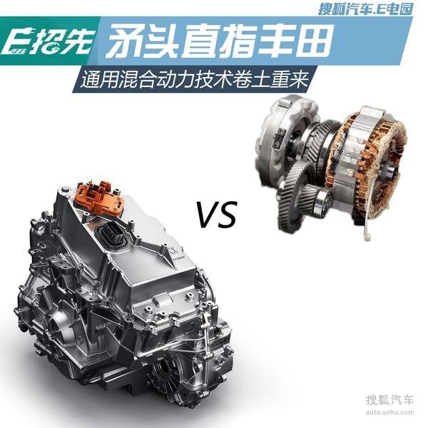 通用混合动力叫板丰田