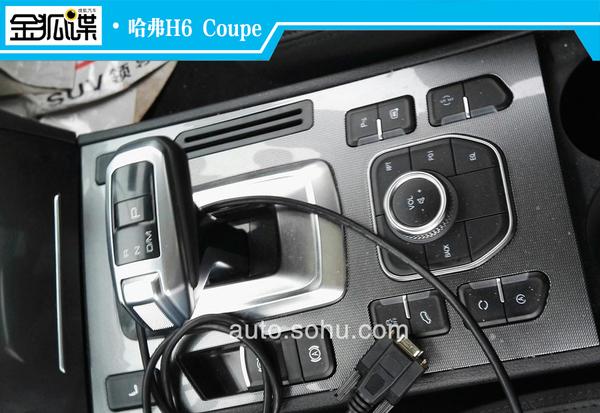 全新电子挡杆 哈弗H6 Coupe蓝标版改款