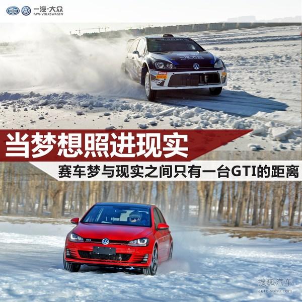 http://auto.sohu.com/20170225/n481683033.shtml