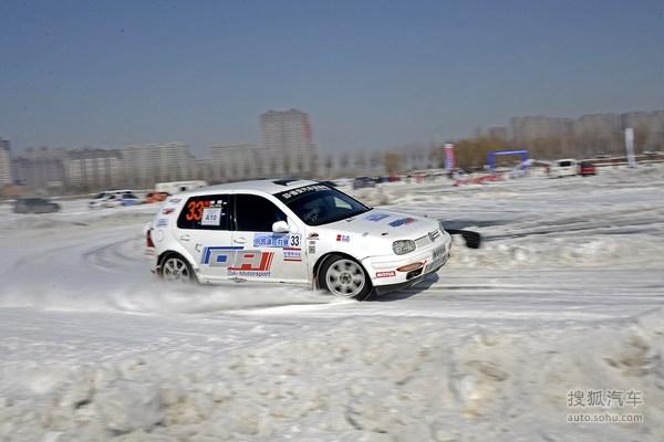 德安杯冰雪短道赛