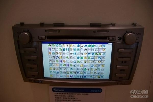 2010配件展-导航GPS