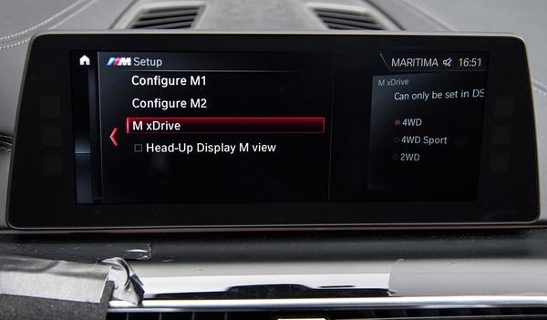 全新宝马M5或8月21日发布 法兰克福车展亮相