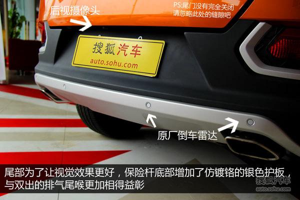 广州到店实拍MG锐腾1.4T