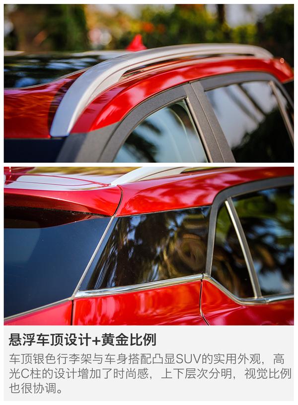 宝骏 510 实拍 图解 图片
