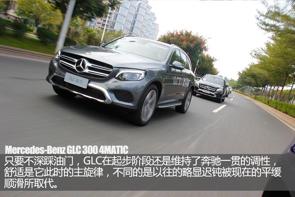 北京奔驰GLC级优惠4.5万置换云图送礼包补贴创合图片