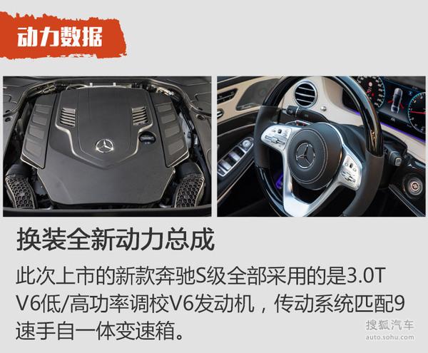 新款奔驰S级上市发布会组图