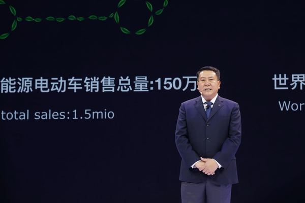 创享未来 北汽集团开辟北京车展未来体验场