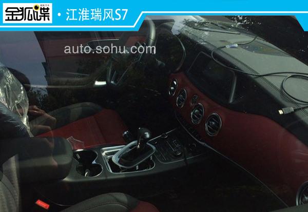 江淮瑞风S7更多谍照曝光 造型设计前卫