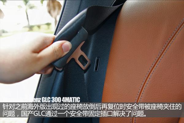 北京奔驰GLC级优惠4.5万置换补贴送礼包尾巴的妖精星灵衣金牛图片