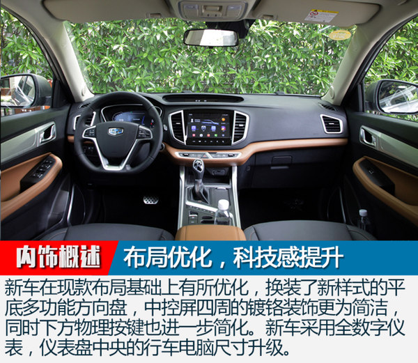 新款 蓝图SUV将于6月1日面市 新增1.4T动力