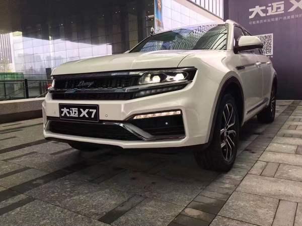 众泰大迈X7实车图曝光 或于年内上市