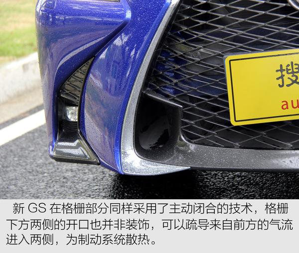 雷克萨斯 GS 实拍 图解 图片