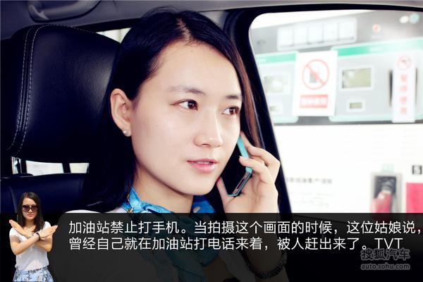 加油站内打手机极度危险
