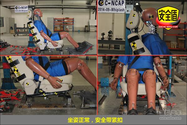 不止颜值 海马m3碰撞安全试验图解
