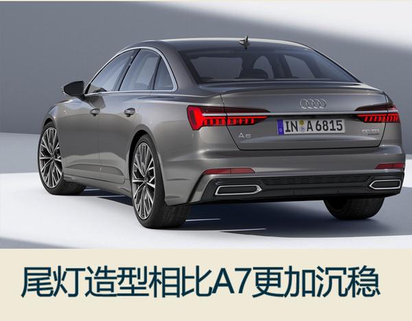 全新奥迪A6官图发布