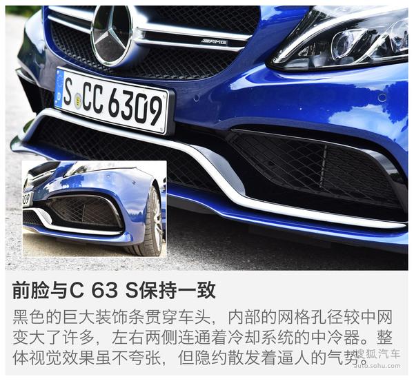 奔驰 C级AMG 实拍 图解 图片