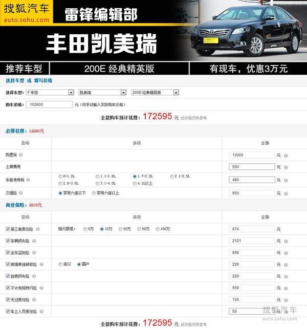 皮实/家用/大空间 14万元落地中型车推荐