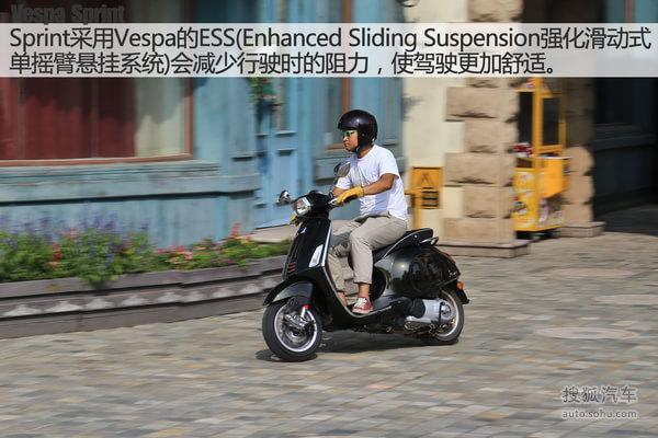 体验Vespa Primavera和Sprint