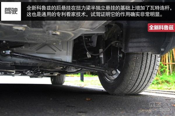 不再难以取舍 六款小排量涡轮增压车型推荐
