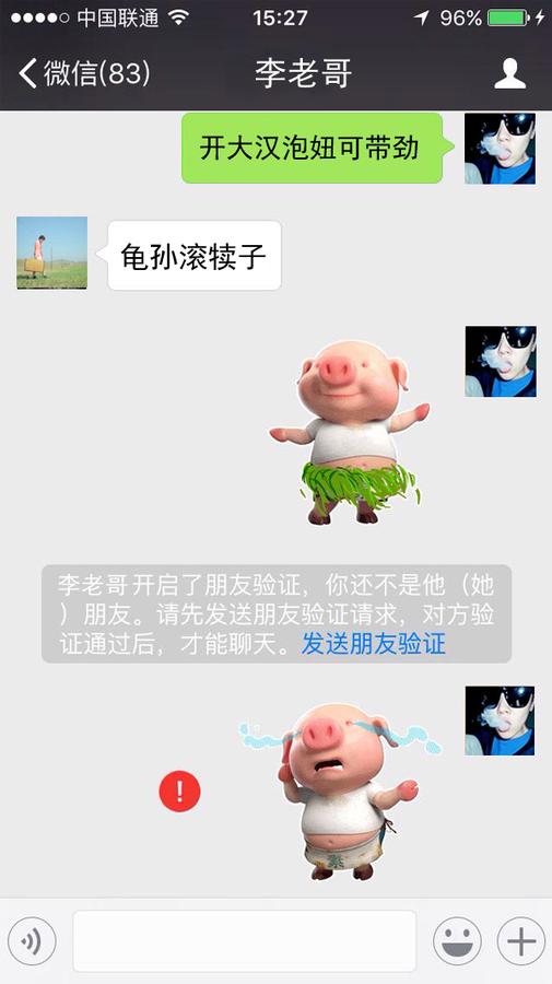 东风风行 SX6 实拍 图解 图片