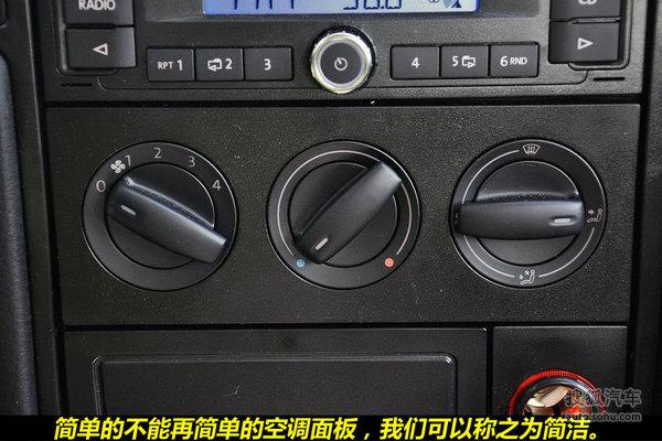 捷达灯光开关使用视频图片 捷达灯光开关使用图解,新捷达灯高清图片