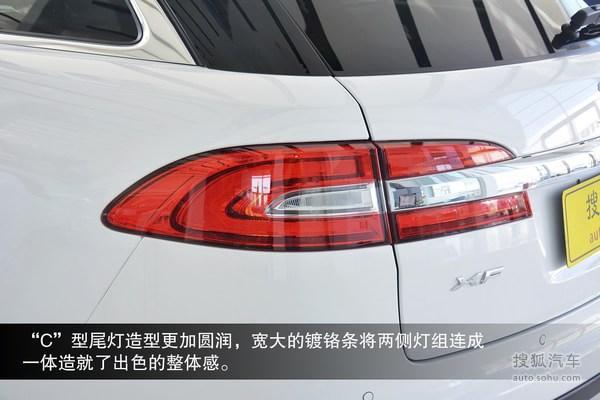捷豹 XF Sportbrake 实拍 图解 图片