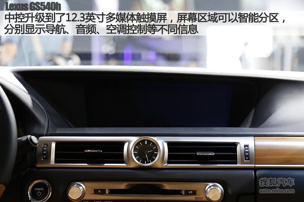 新款广汽传祺GS4市场标价官方报价优惠