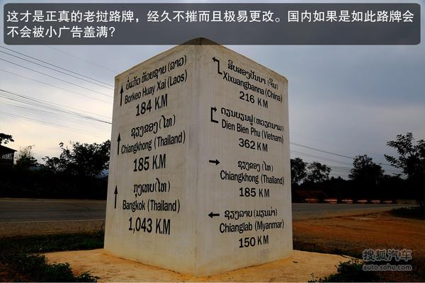 北京40昆曼公路自驾