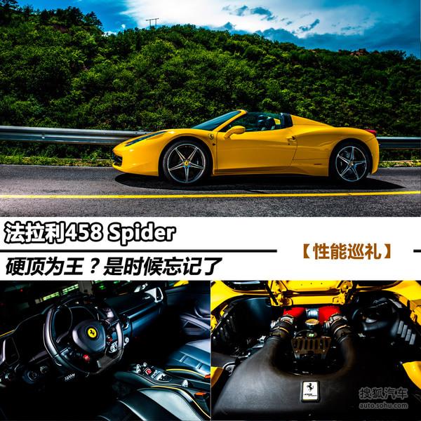 http://auto.sohu.com/20140725/n402528584.shtml