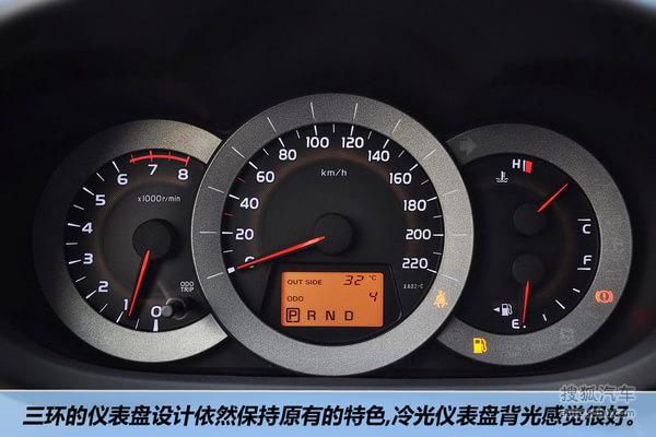 丰田 一汽丰田 rav4 车型介绍  丰田rav4的仪表板: 导购编辑  纪旭 向