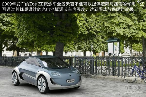 国产法式电力通勤 解读雷诺ZOE设计/技术
