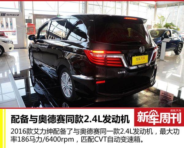 新车周刊:长安CS70/现代G90/本周重磅车
